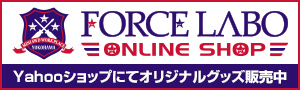 FORCELABO ONLINE SHOP